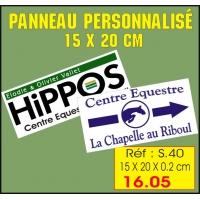 Réf. S.40P PANCARTE PERSONNALISÉE 15x 20 cm