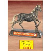 Trophée : Réf. 10320 - 23.5 cm