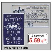 Plaque métal réf : PMW (10 x 15 cm)